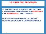 la crisi del processo1
