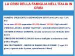 la crisi della famiglia nell italia in crisi