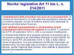 novita legislative art 11 bis l n 214 2011