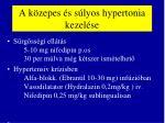 a k zepes s s lyos hypertonia kezel se1