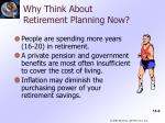 why think about retirement planning now