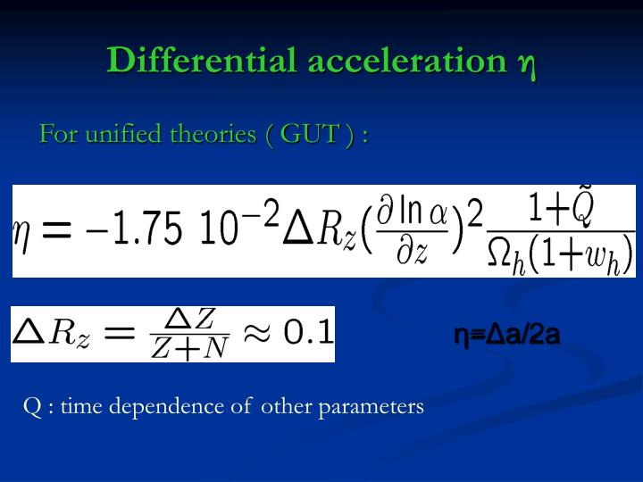 Differential acceleration