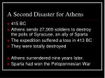 a second disaster for athens