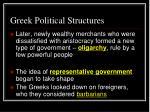greek political structures2