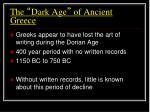 the dark age of ancient greece