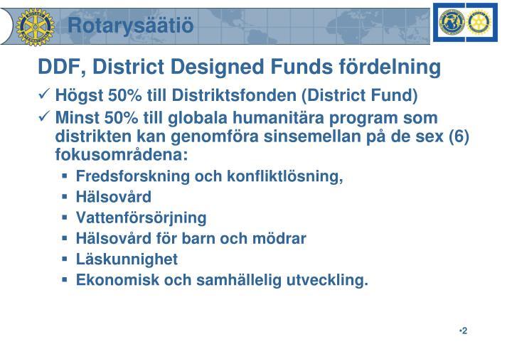 Ddf district designed funds f rdelning