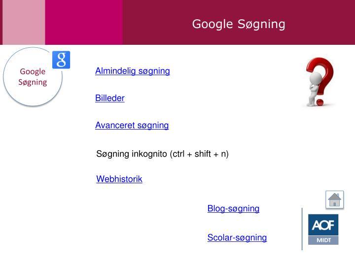 Google s gning