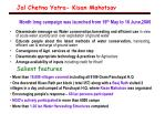 jal chetna yatra kisan mahotsav month long campaign was launched from 16 th may to 16 june 2006
