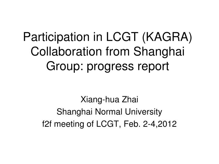 participation in lcgt kagra collaboration from shanghai group progress report