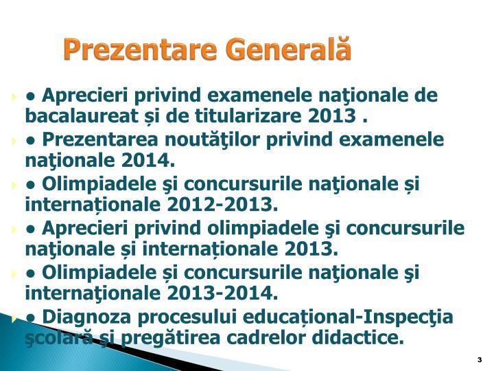 Prezentare general1