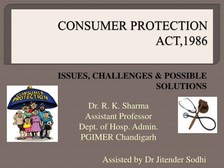 consumer protection act 1986 n.