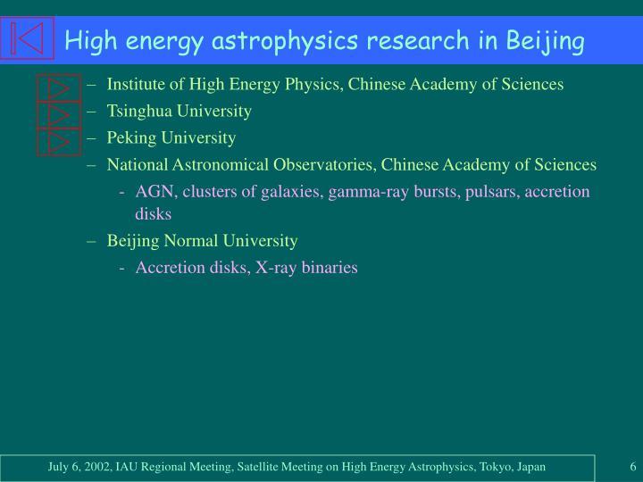 High energy astrophysics research in Beijing