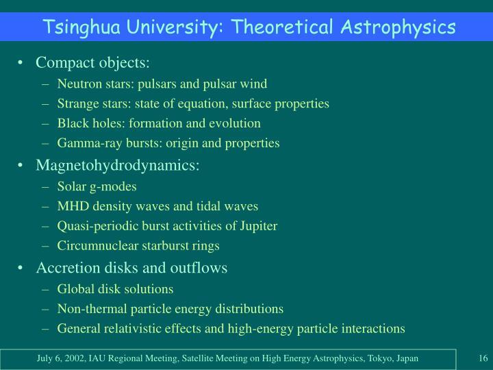 Tsinghua University: Theoretical Astrophysics