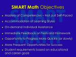smart math objectives