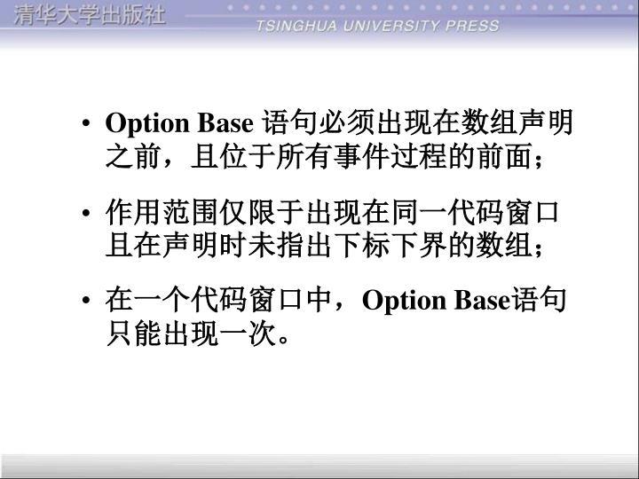 Option Base