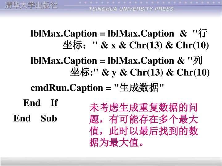 lblMax.Caption = lblMax.Caption
