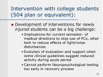 intervention with college students 504 plan or equivalent1