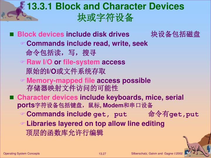 13.3.1 Block and Character Devices