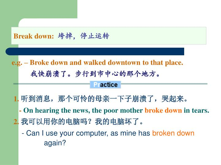 Break down: