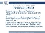 year in review 2006 2007 management continued