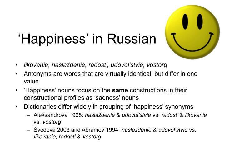 'Happiness' in Russian