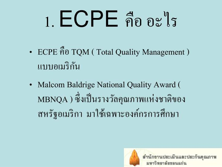 1 ecpe