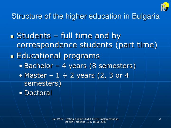 Structure of the higher education in bulgaria