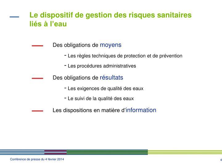 Le dispositif de gestion des risques sanitaires liés à l'eau