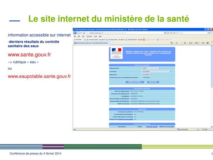 Le site internet du ministère de la santé