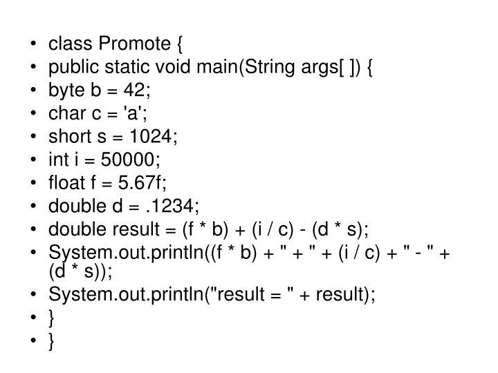 class Promote {