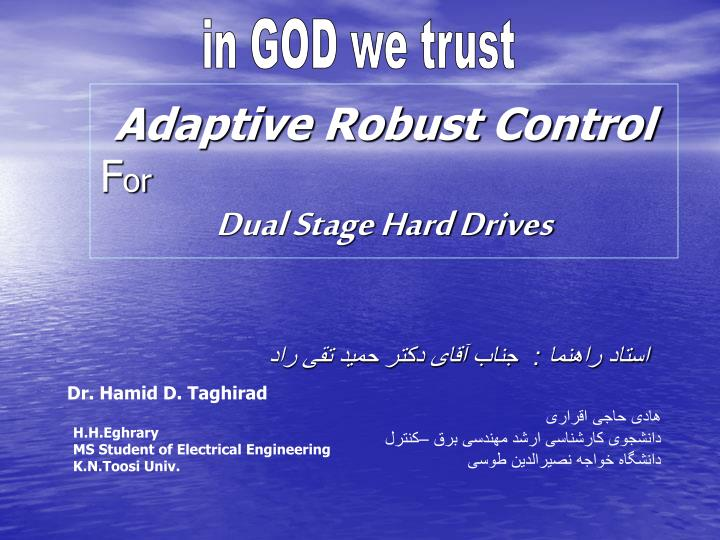 Adaptive robust control f or dual stage hard drives