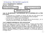 el doctorat rd 56 2005 cap tol iii