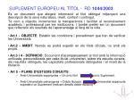 suplement europeu al t tol rd 1044 2003