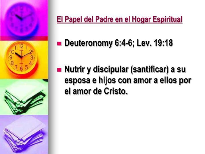 PPT - LA ESPOSA Y LOS HIJOS DEL PASTOR PowerPoint Presentation - ID ...
