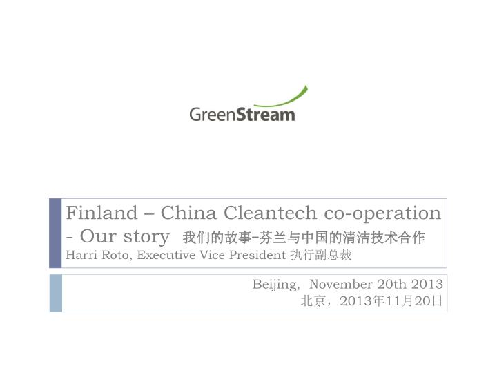 Finland china cleantech co operation our story harri roto executive vice president