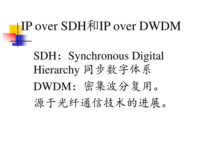 IP over SDH