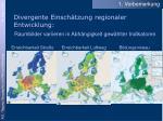 divergente einsch tzung regionaler entwicklung1