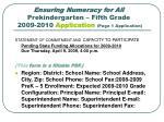 ensuring numeracy for all prekindergarten fifth grade 2009 2010 application page 1 application