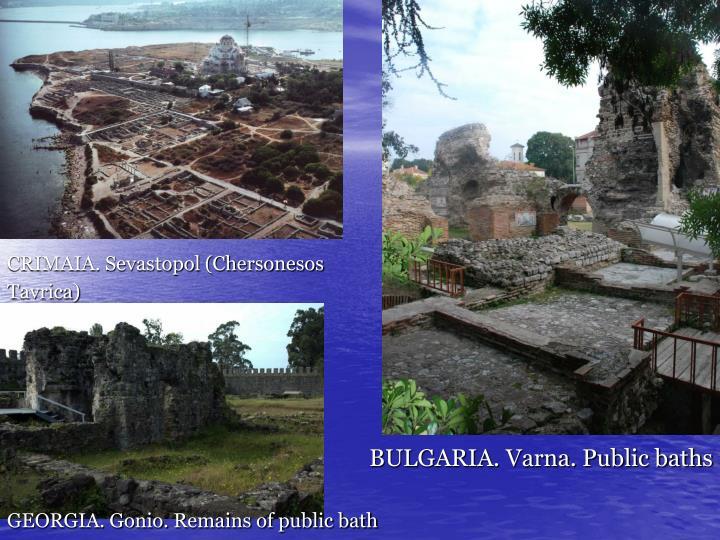 Georgia gonio remains of public bath