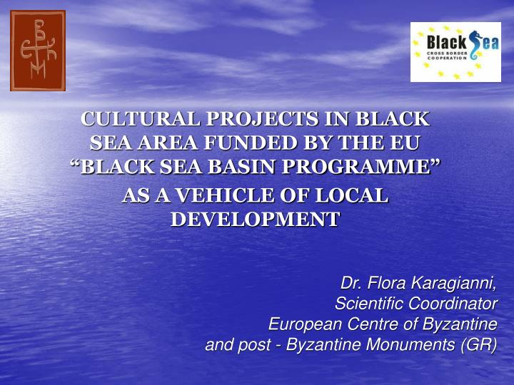 """CULTURAL PROJECTS IN BLACK SEA AREA FUNDED BY THE EU """"BLACK SEA BASIN PROGRAMME"""""""