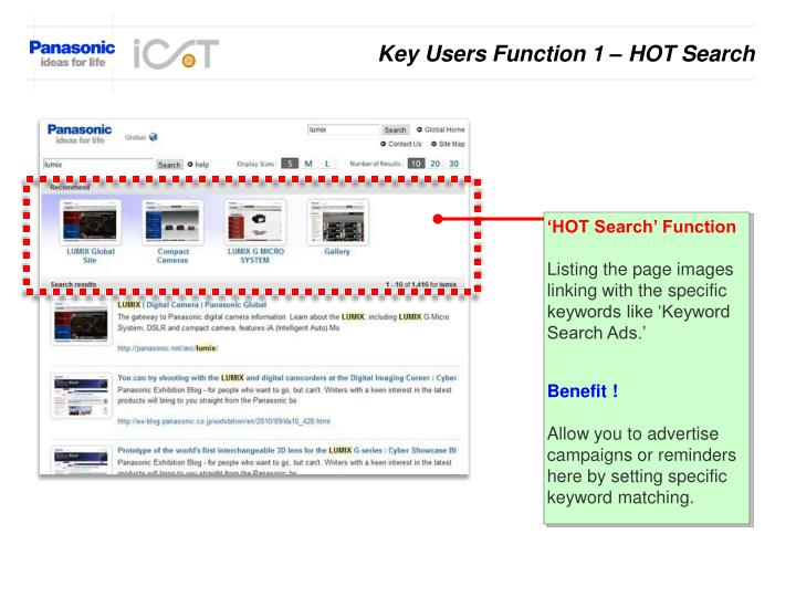 Key Users Function 1 – HOT Search