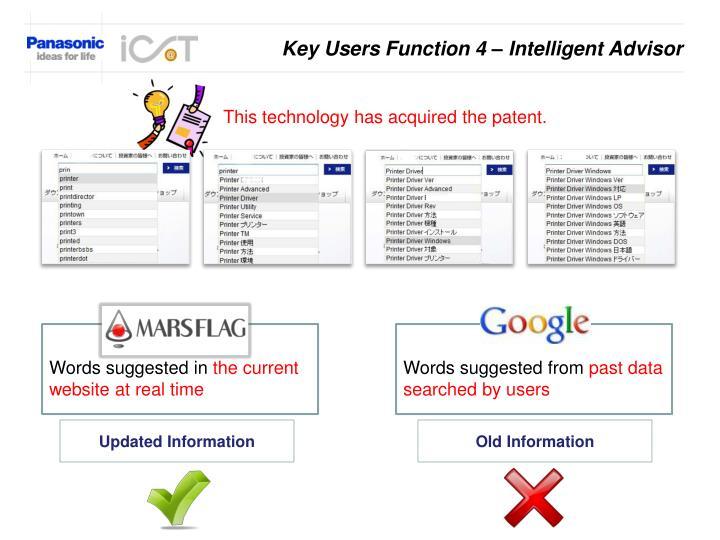 Key Users Function 4 – Intelligent Advisor