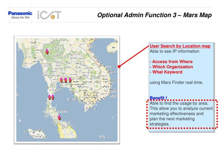 Optional Admin Function 3 – Mars Map