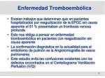 enfermedad tromboemb lica1