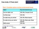 case study a power plant1