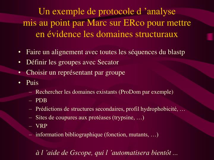 Un exemple de protocole d'analyse