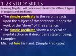 1 23 study skills
