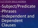 3 27 study skills agenda