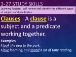 3 27 study skills