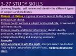 3 27 study skills1